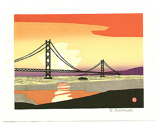 Yuzaburo Kawanishi born 1923 - Akashi Bridge