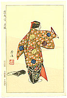 Hideyo Matsuno fl.ca. 1970s - April -  Twelve Months of Noh Pictures