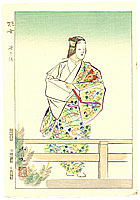 Hideyo Matsuno fl.ca. 1970s - August -  Twelve Months of Noh Pictures