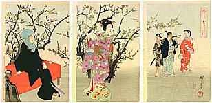 Chikanobu Toyohara 1838-1912 - Beauties in Plum Garden