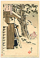 Yoshimune Utagawa 1817-80 - Encounter in Snow