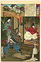 Chikanobu Toyohara 1838-1912 - Ushiwakamaru - Azuma Nishiki Chuya Kurabe