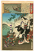 Chikanobu Toyohara 1838-1912 - Warrior Woman - Azuma Nishiki Chuya Kurabe