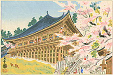 Eiichi Kotozuka 1906-1979 - Nigatsu-do Temple and Cherry  Blossoms