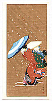 Fujimaro Kitagawa 1790-1850 - Outing in the Snow