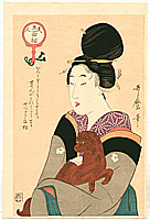 Utamaro Kitagawa 1750-1806 - Beauty and Dog