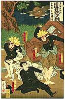 Ginko Adachi active 1874-1897 - Attacked by Indians - Kabuki goes to  America
