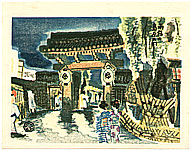 Eiichi Kotozuka 1906-1979 - Large Gate of Shimabara