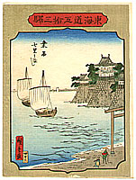 Hiroshige III Utagawa 1842-1894 - Kuwana - Fifty-three Stations of Tokaido
