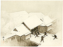 Eitatsu Koyama 1880-1945 - Kira's Mansion - Chushingura