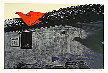 Zhang Guilin born 1951 - Paper Bird in the Beijing Lane