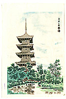 Eiichi Kotozuka 1906-1979 - Pagoda of To-ji Temple
