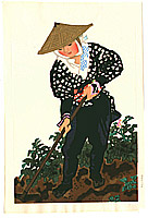 Eiichi Kotozuka 1906-1979 - Farmer in the Field