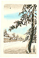 Eiichi Kotozuka 1906-1979 - Kyoto Imperial Palace