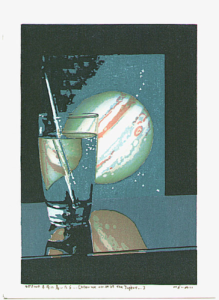 Eimei Machida born 1959 - When We Arrive at the Jupiter...