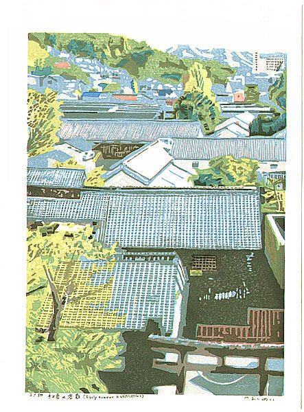 Eimei Machida born 1959 - Early Summer Kurashiki
