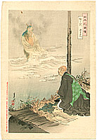 Gekko Ogata 1859-1920 - High Priest and Dragon God  -  Flowers of Japan