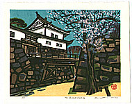 Okiie Hashimoto 1899-1993 - Hikone Castle
