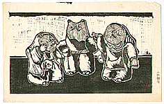 Asaji Kobayashi 1898-1939 - Three Raccoons
