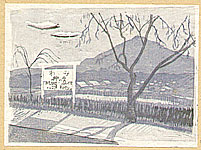 Chomei Ryoji 1899-1982 - Mt. Miwa