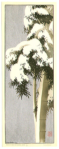 Lilian May Miller 1895-1943 - Morning Snow on Bamboo - B
