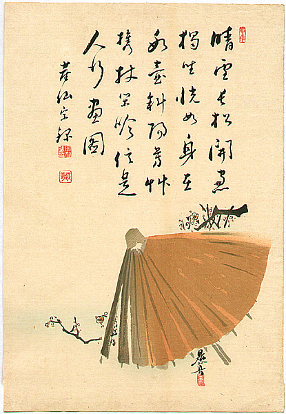 Zeshin Shibata 1807-1891 - Umbrella and Plum