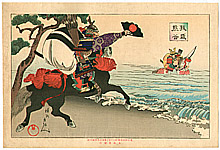 Chikanobu Toyohara 1838-1912 - Final Battle at the Shore - Kumagai and Atsumori