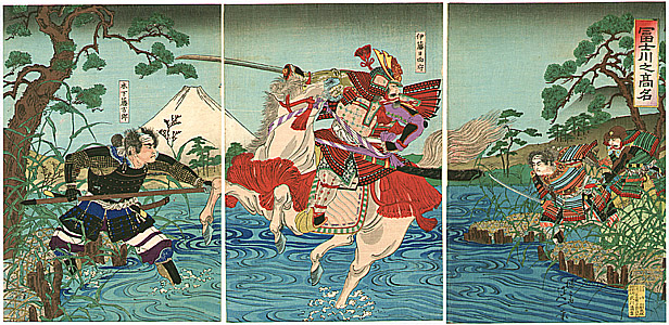 Fujigawa no Komei - Battle at Fujikawa