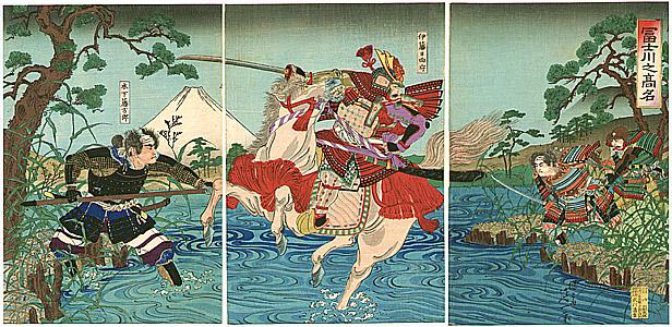 Fujigawa no Komei - Battle at Fujikawa