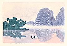 Li Yitai born 1944 - Morning Mist on Li River