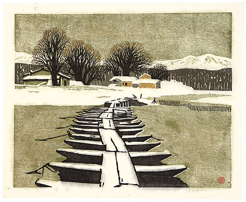 Fu Yongda born 1941 - Mid Winter