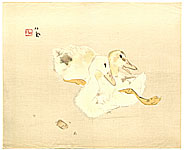 Seiho Takeuchi 1864-1942 - Two Baby Ducks