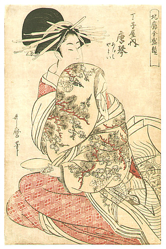 Utamaro Kitagawa 1750-1806 - Courtesan with Sake Cup