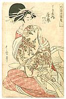 Courtesan with Sake Cup - By Utamaro Kitagawa