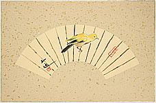 Sanzo Wada 1883-1968 - Canary on a Folding Fan