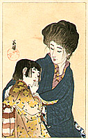 Eiho Hirezaki 1881-1968 - Mother and Child