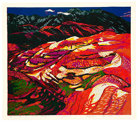 By Zhu Rui - South of Colorful Clouds - Red Land, 2003