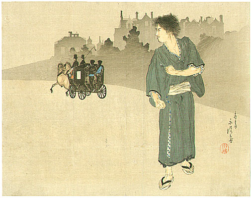 Eisen Tomioka 1864-1905 - Poor Man and Rich Man