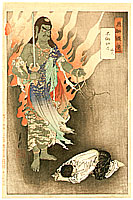 Gekko Ogata 1859-1920 - Fiery God  - Gekko Zuihitsu