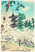 Eiichi Kotozuka 1906-1979 - Omuro Cherry Blossom and Komuso