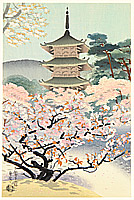 Benji Asada 1899-1984 - Cherry Blossoms at Ninnai Temple