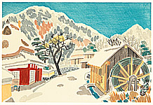 Eiichi Kotozuka 1906-1979 - Road to Kurama