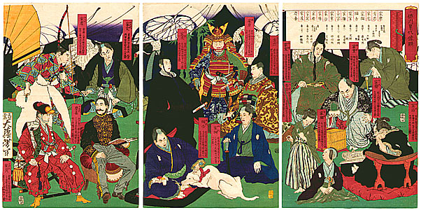Collapse of Tokugawa Shogunate
