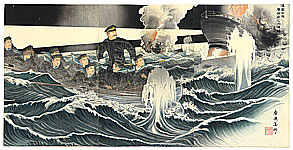 Biho Hirose active  ca. 1900-1910 - Naval Battle - Russo-Japanese War
