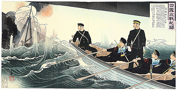 By Toshihide Migita 1863-1925 - Naval Battle - Russo-Japanese War, 1904