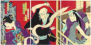Chikashige Morikawa active ca. 1869-82 - Long Letter - Kabuki