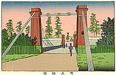 Yasuji Inoue 1864 - 1889 - Koma Bridge - Tokyo Shinga Meisho Zukai