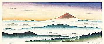 Ryusei Okamoto born 1949 - The Daily Renewal - Mt. Fuji