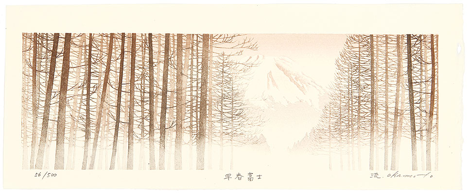 Ryusei Okamoto born 1949 - Mount Fuji in Early Spring