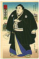 Champion Sumo Wrestler Umenotani